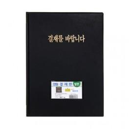 결재판(창문무/흑색)