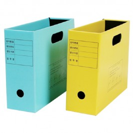 친환경 문서보존상자(청색/노랑)