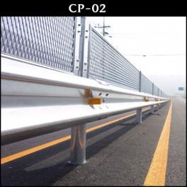 가드레일(CP-02)